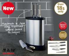 Global 4 knife set with block £199.99 from Aldi