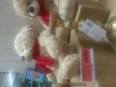 Offical Sainsburys 55cm standing 40cm sitting Teddy Bear  £4.66 instore nation wide sainsburys