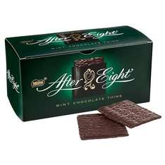 After eights 300g £2 @ Co-op