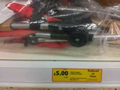 Tesco Basic Stroller Reduced from £20 down to £5!!!