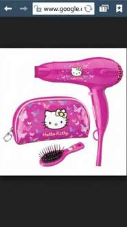 Hello kitty pink hairdryer, case and brush £10 @ B&M
