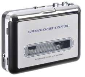 EZCap 218 USB Cassette Converter £12.99 at EBUYER.