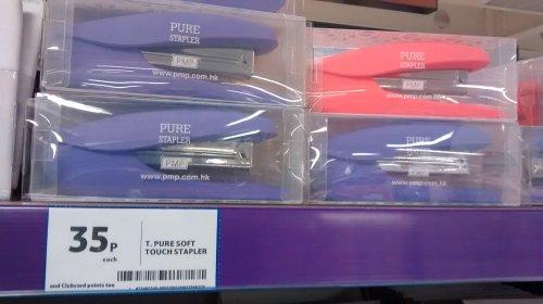 Pure Soft Touch Stapler 35p @ Tesco Instore