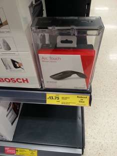 Microsoft Arc Touch Mouse - RTC instore only £13.75 @ Tesco Extra
