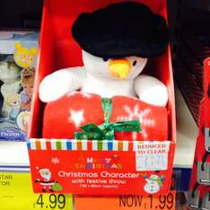Cuddly snowman & Christmas blanket gift set £1.99 in B&M