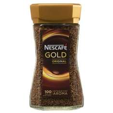 Nescafe Gold Original 200g for £4 @ B&M Retail in stores