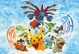 Pokemon Mystery Dungeon 3DS