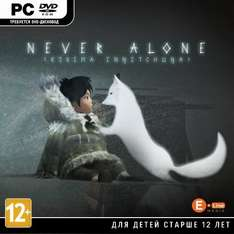 Never Alone (Kisima Ingitchuna) [Download] £9.58 @ US Amazon