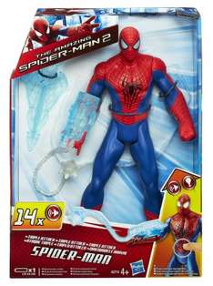 Spiderman Triple Attack @ Amazon £12.99