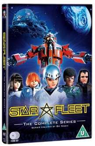 Starfleet X Bomer Series 1 DVD £17.00 @ Amazon