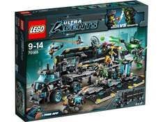 LEGO Agents 70165: Ultra Agents Mission HQ - £47.99 @ Amazon