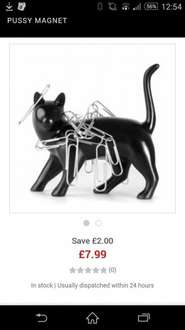 Pussy magnet, you know you want one!!  £7.99 @ The Hut
