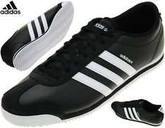 ADIDAS Zetroc shoes - black £23.99 & DECATHLON free click and collect