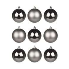 B&Q pack of 9 Silver Effect Metallic Bauble Tree Decoration £1.37