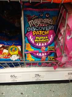 Maynards Discovery Patch Myths and Monsters 160 grams 29p @ Home Bargains