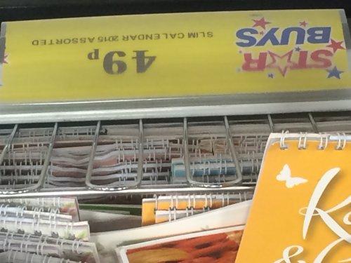 2015  Calendar (Slim) 49p @ Home Bargains