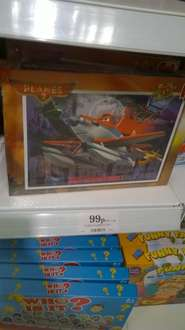 Disney Cars Planes 70 piece jigsaw - 99p - Home Bargains great stocking filler