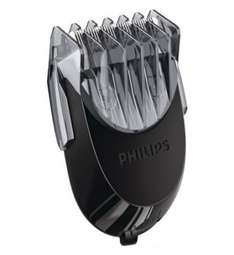 Philishave RQ111 Click-on trimmer/styler for Philishave Shavers, £18.60 delivered from Amazon.com