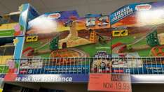 Thomas and Friends Avalanche £19.99! @ B&M Retail