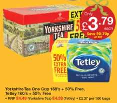 Yorkshire Tea One Cup 240(160+50% free) £3.79 @ Poundstretcher