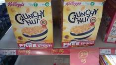 KELLOGS CRUNCHY NUT 1KG 2 FOR £5 OR £3 EACH IN ASDA INSTORE, plus FREE PERSONALISED SPOON