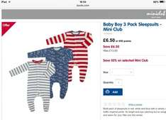 50% off selected mini club clothing at boots
