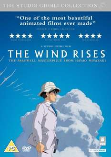 The Wind Rises (Hayao Miyazaki) - £10 Blu-ray, £7 DVD - Amazon