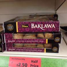 Baklawa 250gm for £2.50 @ Sainsburys