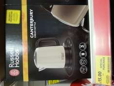 RUSSELL HOBBS Canterbury Kettle/Toaster - £15.00 Tescos Instore and Online