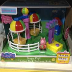 Peppa Pig Theme Park Balloon Ride £9.99 in Smyths (and John Lewis price match)