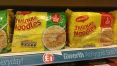 5 Pack Chicken or Curry Maggi 3 minute noodles Poundland