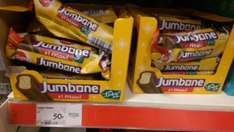 Pedigree Jumbone x1 Maxi 50p at Asda Coventry Whitley