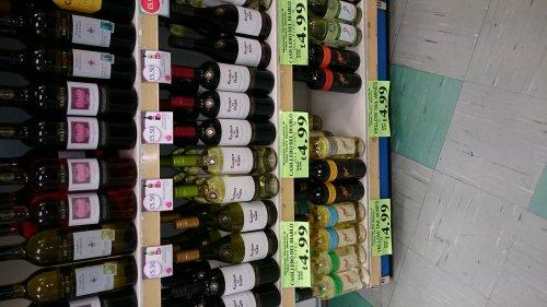Wine. Yellow Tail. or casillero di diablo. or Barefoot  all £4.99