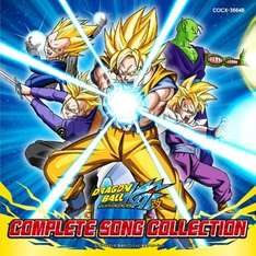 Dragon Ball Kai: Complete Song Collection - £6.88 @ Amazon (Free Delivery with Prime/Orders over £10 or £1.49 fee)