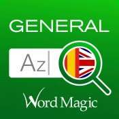 English-Spanish Reference Dictionary - free for iPhone (RRP 7.99)