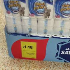Thirstpockets Pack of 6 £1.18 @ Tesco