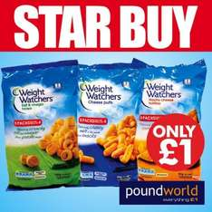 Weight Watchers Multipack - Salt Vinegar Hoops, Cheese Puffs and Nacho Cheese, 5 packs for £1.00 @ Poundworld
