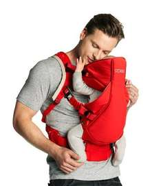 Stokke 3 in 1 Carrier £74.50 @ at Mama's and Papas due to store closures