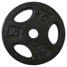 Tesco Instore One Body 5kg Cast Iron Weight £2