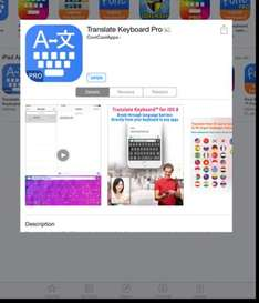 iOS Translate Keyboard Pro by CoolCoolApps normally $1.99