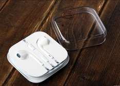 Earphones With Mic £0.99 Free delivery @ Ebay/workitsupplements