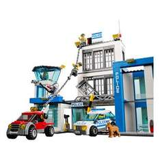 lego city police station £59.99 @ Toys R Us