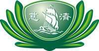 London City Tzu Chi Year End Blessing Ceremony