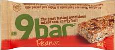 9Bar from Border Biscuits (Original, Fruity, Pumpkin & Hemp, Peanut & Breakfast Peanut & Raisin) Bars = 50g) Free From Allergy Advice Free From: GLUTEN, WHEAT) was 70p now 50p @ Asda