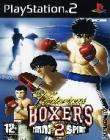 SONY VIC BOXER SNY VIC BOXER S2 PS2 £2.97 Store pick up