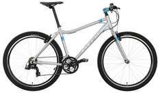 Carrera Parva Limited Edition Womens Hybrid Bike 2015 in Reduced to £179- Halfords