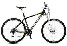 Boardman Mountain Bike Sport HT 650B Limited Edition - £349.99 - Halfords (Flash Sale) - Potentially approx. £302 with 4% Quidco and 10% British Cycling discount