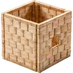 Woven Cube Storage Basket - SML at Argos for £3.49
