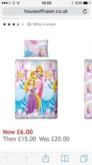 Disney Princess bedding reduced to £6 at house of Fraser free c&c
