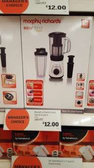 Morphy Richards easy blend & juice - £12 reduced from £40 @ Sainsburys (Derby Kingsway)